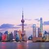 چرا می گویند هر کسی باید یک بار در زندگیش به شانگهای چین سفر کند؟