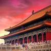 جاذبه های گردشگری پکن، پایتخت میلیاردرهای جهان