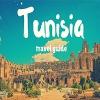 حقایق جالب در مورد فرهنگ مردم تونس که احتمالا از آن ها بی اطلاعید