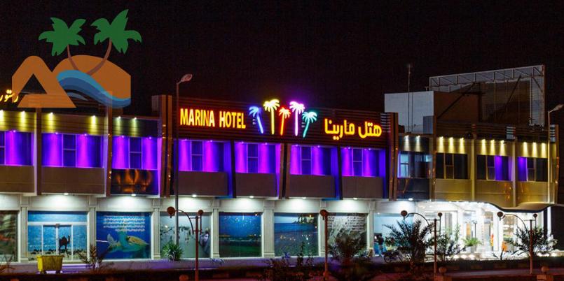 هتل مارینا 1 قشم
